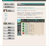 2b7b7cfc.jpg
