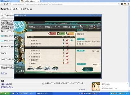2f03ccdd.jpg